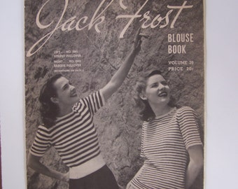 Women's Sweaters- Knitting-Jack Frost - 1944-Diamond Cardigan-Willow Cable-Sweater