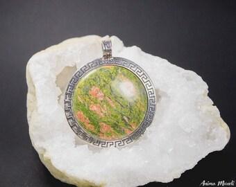 Celtic Pendant, Unakite Pendant, Unakite Necklace, Round Gemstone Pendant, Big Unakite Jewelry, Green gemstone, Gift for mom, Gift for bff