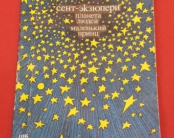 The little Prince, Planet of people Antoine de Saint-Exupery, Moscow, 1981