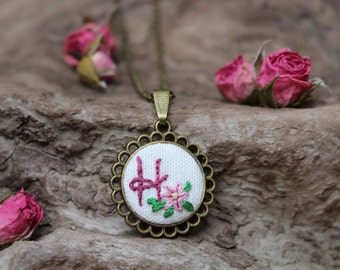 Embroidered Initial Pendant. Flower initial. Embroidery Letters. Custom Embroidery Initial. Monogram Pendant. Initial Necklace. Gift for mom