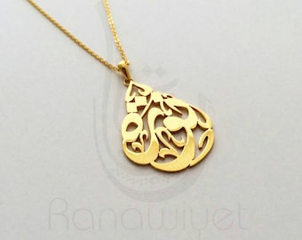 Ornate Teardrop Arabic Calligraphy Name Pendant (up to 3 names) - Arabic Name Necklace - Arabic Nameplate Necklace - Arabic Name Pendant