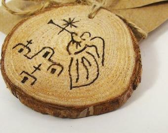 Wood burned tree branch slice Christmas ornament