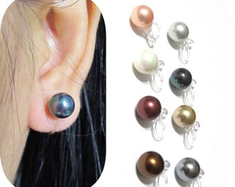 8mm Invisible MOP Shell Pearl clip-on earrings |10A| Comfortable Wedding Clip on earrings Non Pierced Earrings Bridal Clipon Bridesmaid gift