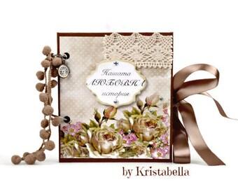 Love Scrapbook Album, Gift For Her, Valentines Gift, Scrapbook for boyfriend, Anniversary Scrapbook, Memory Book, Photo Album, Personalized