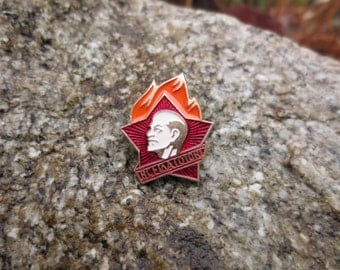 USSR Soviet Era Young Pioneer Vintage Member Pin