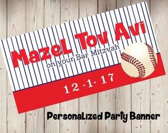 "18""x30"" Baseball Pinstripes Bar Mitzvah Personalized Party Banner"