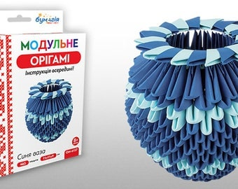 Free shipping.A set for a hand made 3D origami./ BLUE VASE-283 papers/Swan-382/Swan is black-366/Basket-552/Sea Horse-237/