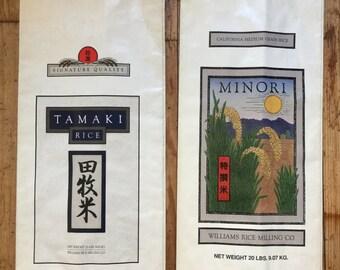 Rice Bag Empherma Home Decor // Decorative Japanese Rice Bag 20 lb Small