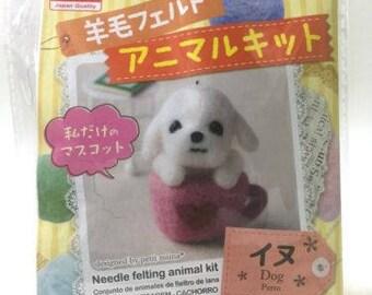 Daiso Dog Needle Felting Animal Kit