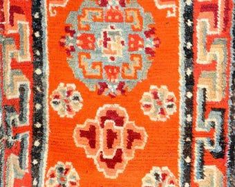 Tapis tibétain - Tibetan rug