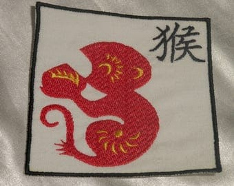 Embroidered Chinese Zodiac Astrology Horoscope Year of the Monkey Patch Iron On Sew On USA