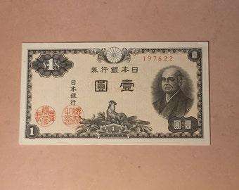 1946 1 Japanese Yen Crisp Banknote