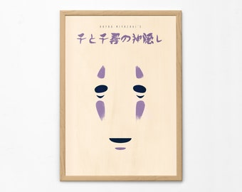 No Face Minimalist Poster, Spirited Away Print, Miyazaki Anime, Studio Ghibli Digital Art, Home Decoration, Anime Wall Art, Nursery Decor