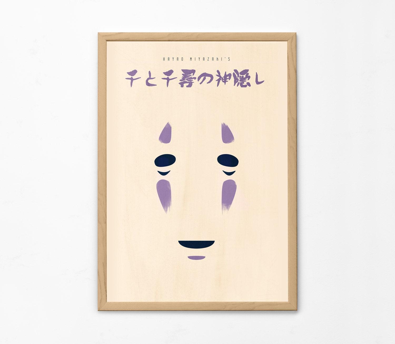 No Face Minimalist Poster Spirited Away Print Miyazaki