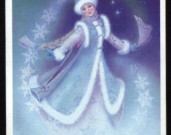 New Year - Dance of the Snow Maiden - Snegurochka. Vintage USSR Postcard from 1980s, Artist Kuznetsova