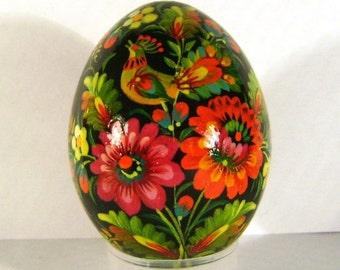 Ukrainian Easter Egg - gift for Easter