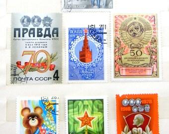 """Set of 7 Soviet marks. Pioneers, Komsomol, newspaper """"Pravda"""", Olympic bear, Happy New Year."""