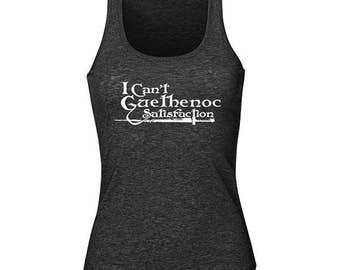 I can't Guethenoc Satisfaction woman tank top