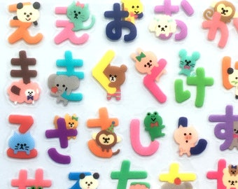 Japanese Stickers - Hiragana Stickers - Colorful Hiragana Characters and Cute Animals (S292)