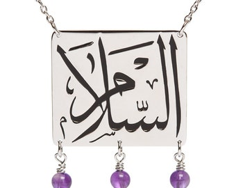 Salaam Arabic Calligraphy Peace Necklace