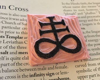 Leviathan Cross Hand Carved Rubber Stamp