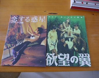 Two Wong Kar Wai special booklets (Days of Being Wild & Chungking Express)