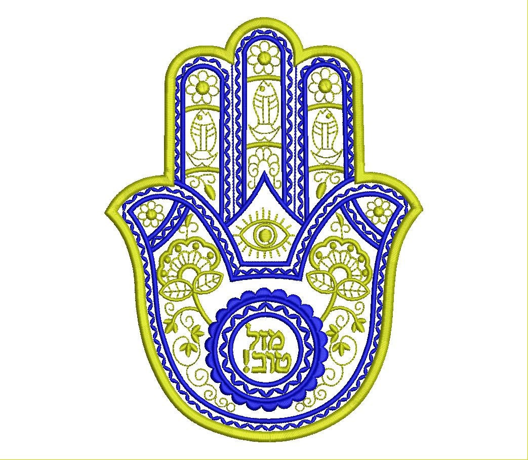 Hamsa embroidery design judaica design for embroidery machine this is a digital file biocorpaavc
