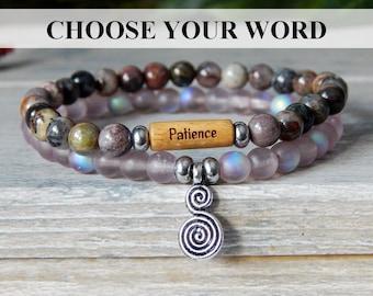Patience Bracelet, YOUR WORD CHOICE, Inspiration Bracelet, New Mom Gift, Intention Bracelet, Message Bracelets, Word Bracelets, Custom