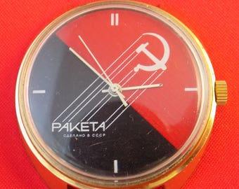 RAREST watch RAKETA Special Soviet wrist watch Gold plated Hard to Find k368