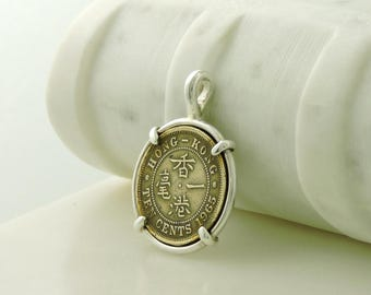 Hong Kong Coin Jewelry with Vintage British Ten Cent Coin in Handmade Pendant Setting