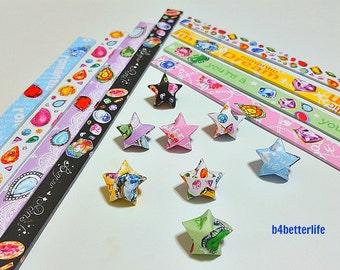 250 strips of DIY Origami Lucky Stars Paper Folding Kit. 26cm x 1.2cm. #P0812. (XT Paper Series).
