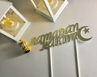 Ramadan Karim cake topper - cake topper for ramadan - 8 inch cake topper stick - Ramadan Mubarak Cake topper, Gold cursive