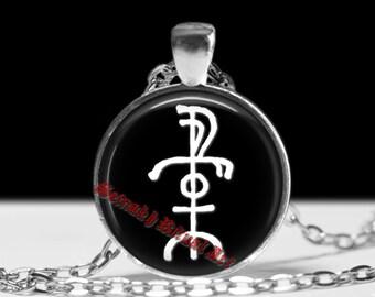 Galdrastafur: Freyr symbol talisman, Galdr amulet, viking pendant, Icelandic magical stave, runes jewelry, pagan necklace, nordic #460