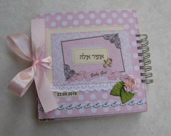 Baby Girl Mini Scrapbook Album, Baby Girl Mini Album, Baby Girl Scrapbook, Baby Girl Photo Album, Baby Girl Brag Book, Chipboard Album
