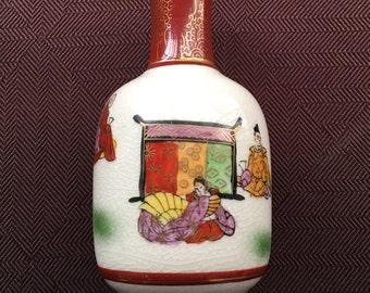 """Japanese Kutani Vase Vintage 5 1/2"""""""