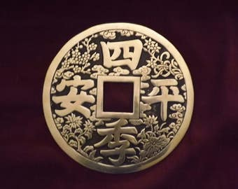 PI Chinese in large disc, symbol of harmony Feng Shui, creation in single piece