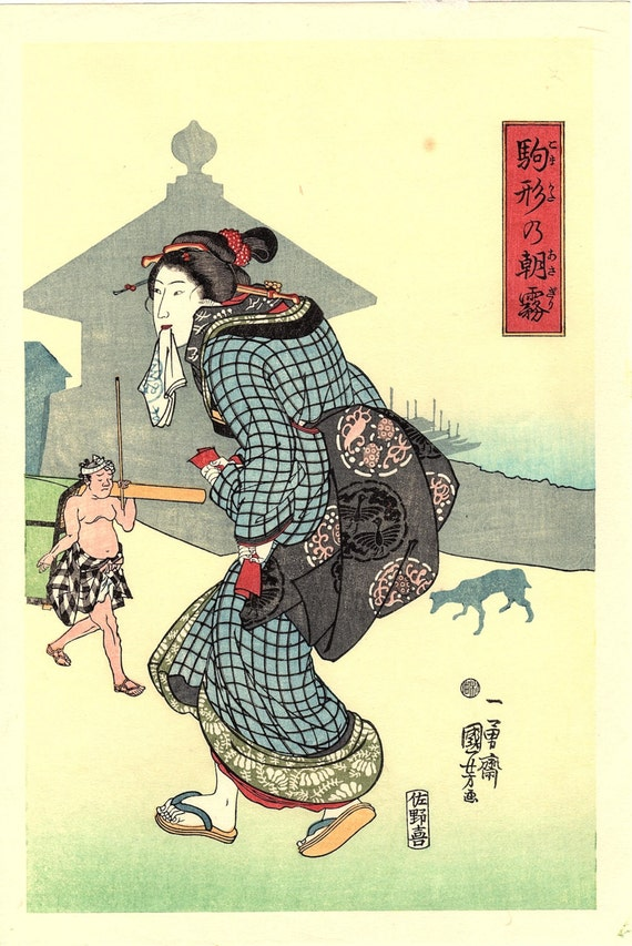 "Japanese Ukiyoe, Woodblock print, Kuniyoshi, ""Morning Mist at Komagata"""