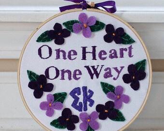 "Stylized One Heart Sigma Kappa Embroidered 8"" Hoop"