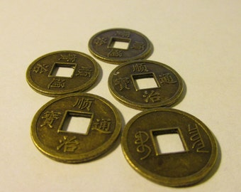 Chinese Bronze Metal Coins, 17mm, Set of 5