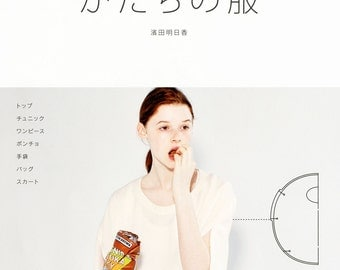 Shapes and Clothes BOOK Japanese Book patterns clothes drape top Tunic one piece poncho skirt bag gloves