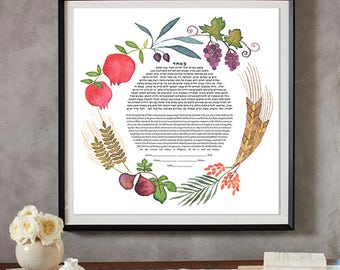 Seven Species Ketubah || Jewish wedding contract illuminated wedding vows