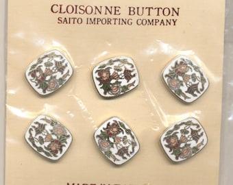 Six Multicolored Cloisonne Buttons Floral Design