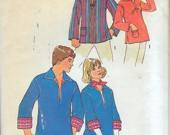 "Vintage 1976 Simplicity 7401 Misses Retro Pullover Top Sewing Pattern Size Small 8-10 Bust 31 1/2"" - 32 1/2"" UNCUT"