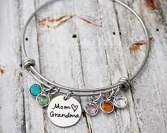 Charm Bracelet / Mom / Grandma / Nana / Mimi / Gigi / Grammy / Grandmother / Personalized Bangle / Custom Bracelet / Engraved Wire Bangle