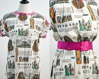 Vintage Caftan Dress / Egyptian Print Dress / Lounge Dress / Small S Medium M / Women's Tunic Dress / Boho Hippie Dress