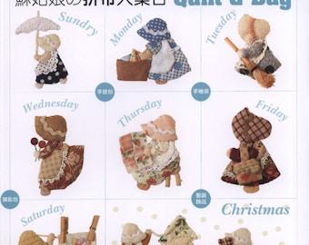 111 Sunbonnet Sue Quilt Patterns - Patchwork - Quilt - Quilt Patterns - Applique - Patterns - Japanese - Ebook - PDF - Instant Download