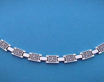 Hieroglyph, Fire and Dragon SILVER 925 unisex bracelet