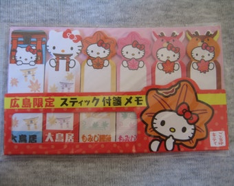 Hello Kitty Hiroshima page flags markers sticky notes rare