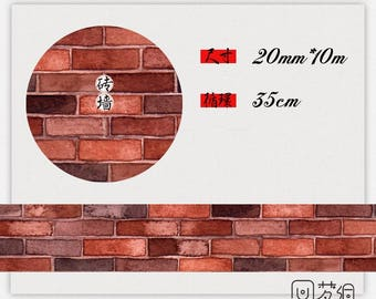 20mm Washi tape Masking tape ----  Bricks / Wall deco tape