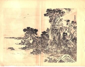 1913, Japanese antique woodcut print, Taniguchi Kokyo